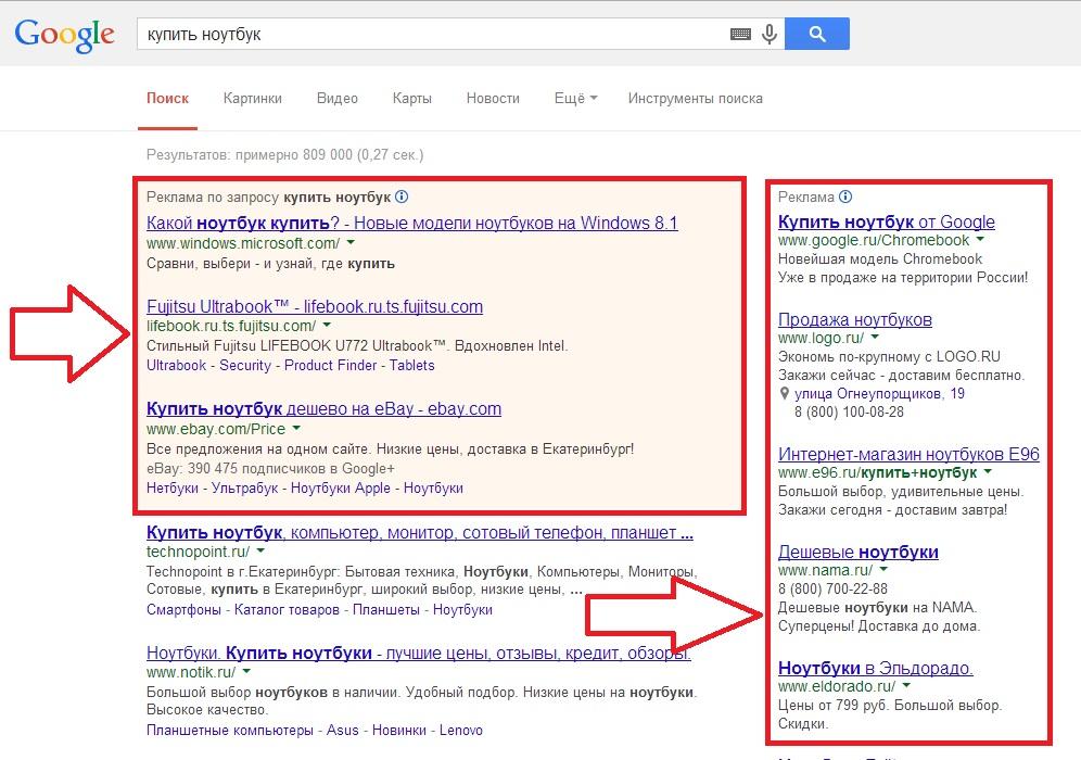 Реклама гугл для вас реклама в интернете на налоговые затраты